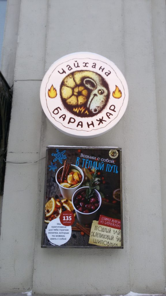 "Лайтбок и лайтекс РМ ""Лист"""